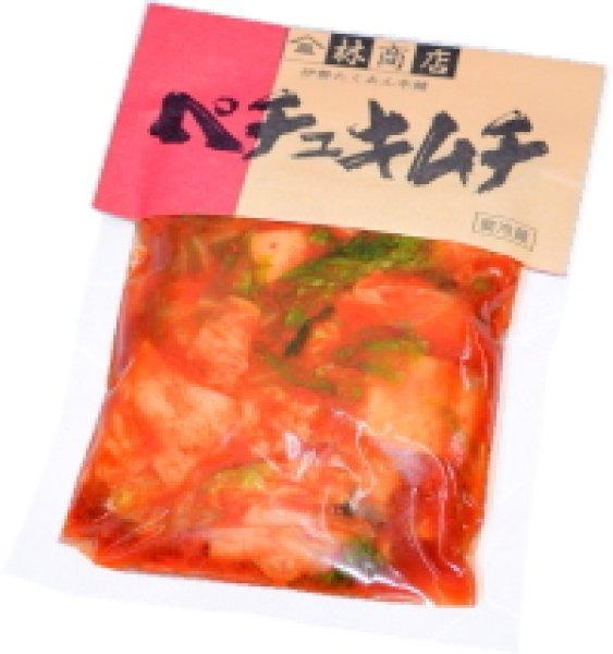 画像1: ペチュキムチ袋入り・刻み130g(白菜) (1)