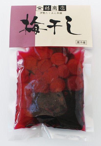 画像1: 梅干 袋入り(110g×1袋) (1)